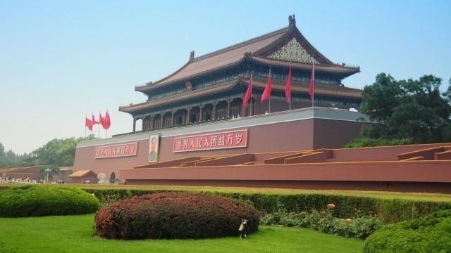 Must listen Democracy Sausage: Understanding China