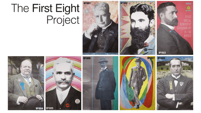 The First Eight Project